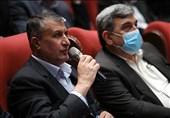 اسلامی: مشکل طرح ملی مسکن شهرداری است