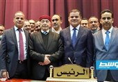 دولت جدید لیبی سوگند یاد کرد