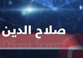 آغاز مرحله دوم عملیات پاکسازی مناطق شرق صلاح الدین