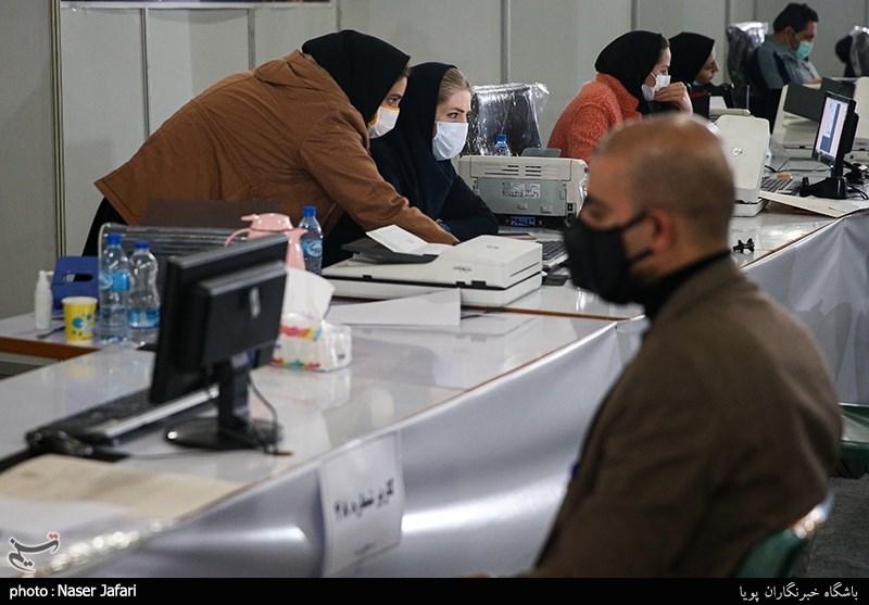 زمان اعلام لیست جبهه اصلاحات در انتخابات شورای شهر تهران مشخص شد