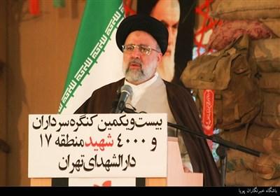 سخنرانی حجت الاسلام سید ابراهیم رئیسی رئیس قوه قضائیه در مراسم کنگره سرداران و 4000شهید منطقه17