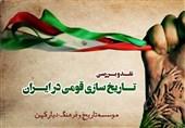 نشست تاریخی| تاریخسازی قومی در ایران با شکلگیری فرقه مساوات در باکو آغاز شد