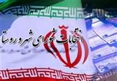پرونده نامزدهای انتخابات شوراهای مازندران با رعایت بیطرفی بررسی میشود