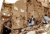 درخواست فعالان و سازمانهای حقوق بشری برای پایان جنگ یمن