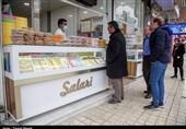 Coronavirus in Iran: Hospital Admissions Down to below 500