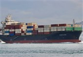 Probe Underway on Attack on Iranian Cargo Ship: Spokesman