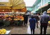 Nearly 1.5 Million Recover from Coronavirus in Iran