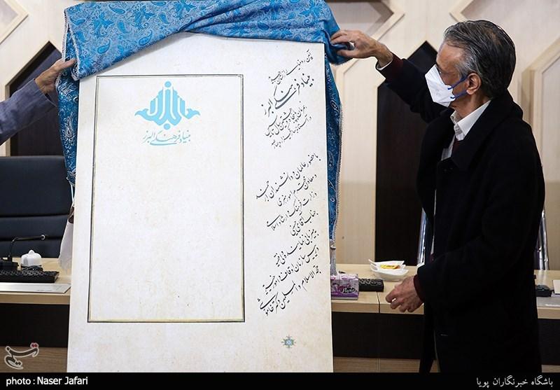 جایزه بنیاد فرهنگی البرز سه برابر شد/ مذاکره 300 شرکت دانشبنیان با سازمان اوقاف