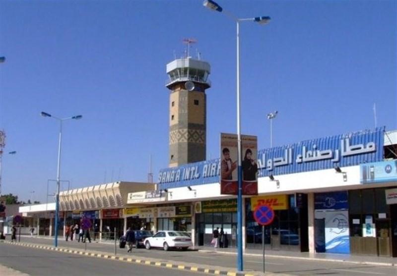 يمن،صنعا،فرودگاه،منبع،هيئت،بازگشايي،محاصره،ملت،سياسي،دولت،كاستن