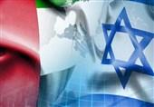 پروژه امارات برای تحقق اهداف تلآویو در عراق