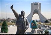 Coronavirus in Iran: 100 New Deaths Reported