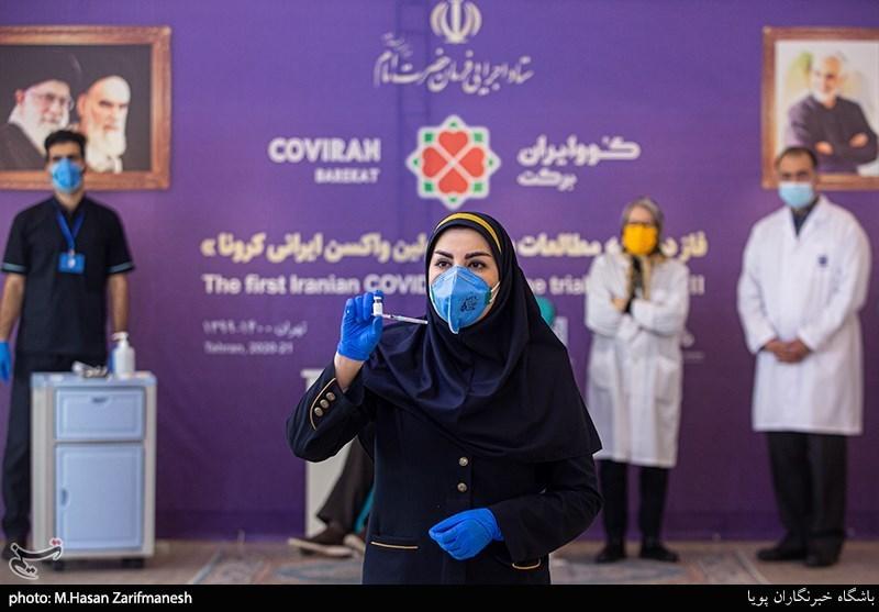 کرونا , بهداشت و درمان , واکسن کرونا , واکسن ایرانی کرونا , ستاد اجرایی فرمان امام ,