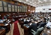 مجلس النواب الیمنی یجدد رفضه للتواجد العسکری الأجنبی فی الأراضی الیمنیة
