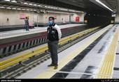 کدام ایستگاه های متروی تهران در زمستان سال گذشته افتتاح شد؟