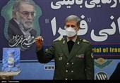 """آغاز تزریق واکسن """"فخرا"""" به 500 داوطلب تهرانی در فاز دوم + نحوه شرکت در تست انسانی"""