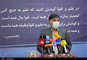 همسر شهید رضایینژاد نخستین دریافت کننده واکسن فخرا در فاز دوم