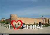 The Karim-Khan Castle: A Citadel in Iran's Shiraz