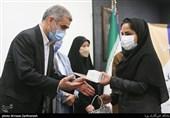"""آمار """"بانوان مخترع ایرانی"""" بالاتر از متوسط جهانی است"""