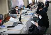 لیست 31 نفره شورای ائتلاف برای شورای شهر مشهد مقدس مشخص شد