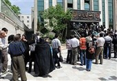 اینفوگرافیک / کالاهایی که در دولت روحانی صفی شد
