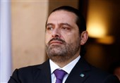 لبنان| موضعگیری تازه عربستان علیه حریری و احتمال استعفای سعد/ تجاوز رژیم صهیونیستی به آبهای منطقهای