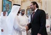 لبنان|منبع رسمی: جایگزین حریری آماده است/ سعد در امارات به دنبال جلب رضایت سعودیها