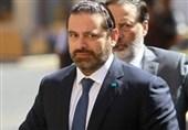 لبنان| سفر بینتیجه حریری به مسکو و ادامه بن بست سیاسی/ هیئت روسی در راه بیروت