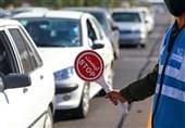 کارکنان ادارات ایلام برای تردد بینراهی ملزم به اخذ مجور تردد شدند