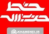 خط حزبالله 280 | جهاد برای امیدآقرینی