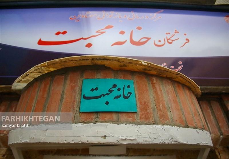 """مرکز درمان و بازتوانی معتادین """"فرشتگان خانه محبت"""" افتتاح شد"""