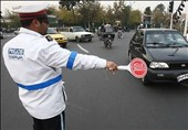 محدودیت ترافیکی در باغ بهشت همدان آغاز شد