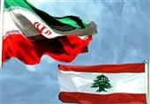 وزیر الخارجیة اللبنانی: علاقاتنا جیدة مع ایران ونواصل تحسینا