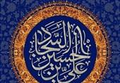 شعر در مدح امام سجاد (ع)  گفتی «أنا علی» و علی وار دَم زدی، تا که علیِ دوم و حیدر بخوانمت