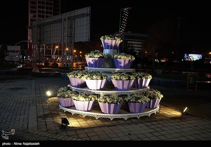 Iran's Holy City of Mashhad during Persian New Year