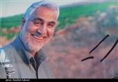 فیلم تلویزیونی در کرمان کلید خورد/ نوجوانیکه به دنبال «حاج قاسم» است