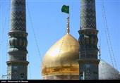 نماز عید فطر در حرم حضرت معصومه(س) اقامه میشود