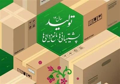 بنیاد مستضعفان آماده حمایت از جریان تولید و تحقق شعار سال در خوزستان است