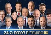 آغاز چهارمین انتخابات کنست اسرائیل در کمتر از دو سال