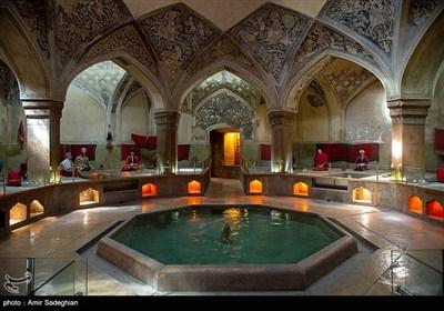 سرزمین مادری- حمام وکیل شیراز