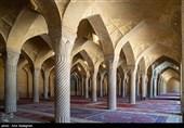 Vakil Complex of Shiraz, Architectural Heritage of Iran