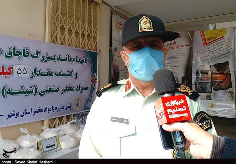 انهدام باند کلان مواد مخدر شیشه در استان بوشهر/ متهمان در پوشش ناوگان حمل و نقل مسافر مواد مخدر جابهجا میکردند