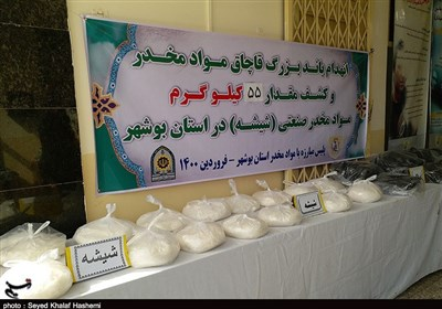 باند سوداگران مرگ با ۲۳۰ کیلوگرم شیشه و تریاک در استان بوشهر متلاشی شد