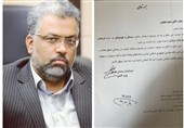 وزیر کشور فرماندار سراوان را منصوب کرد