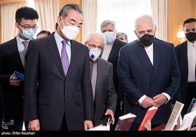 معرض الوثائق التاریخیة للتعاون بین ایران والصین