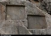 بناهای تاریخی همدان بازگشایی شدند