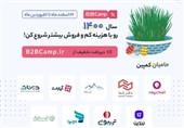 تخفیف مشترک 15 کسب و کار ایرانی در شب عید