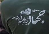 اقدامات قرارگاه جهادی امام رضا(ع) در جنوب کرمان در نوروز 1400 + عکس