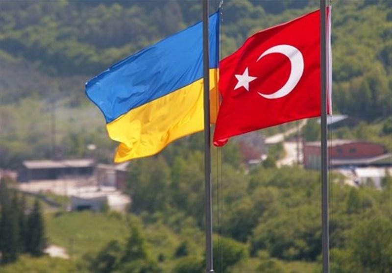 کشور ترکیه , کشور اوکراین ,
