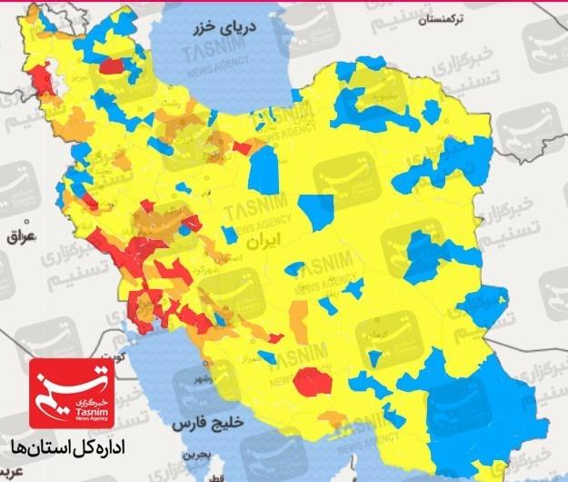 14000109124109690224897310 شیراز