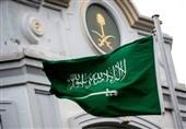 اعدام 3 نظامی به اتهام خیانت در عربستان